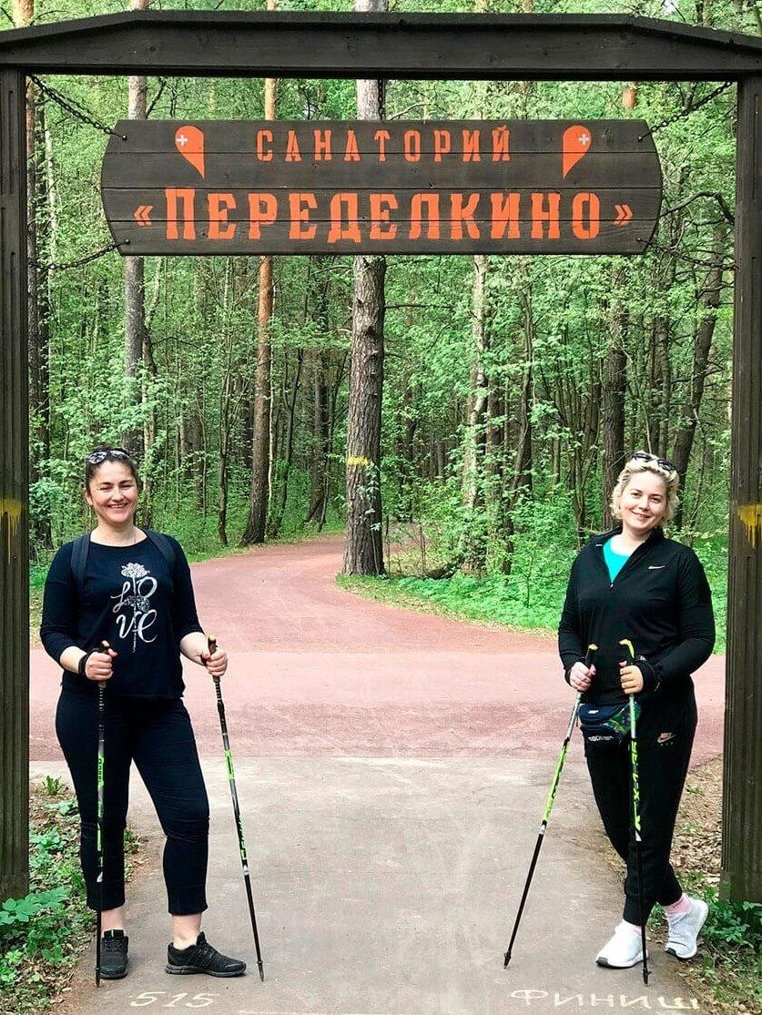 Скандинавская ходьба в Санатории Переделкино